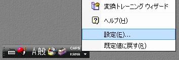 ime_1