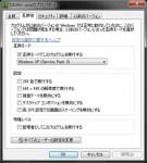 ddwin_windows7